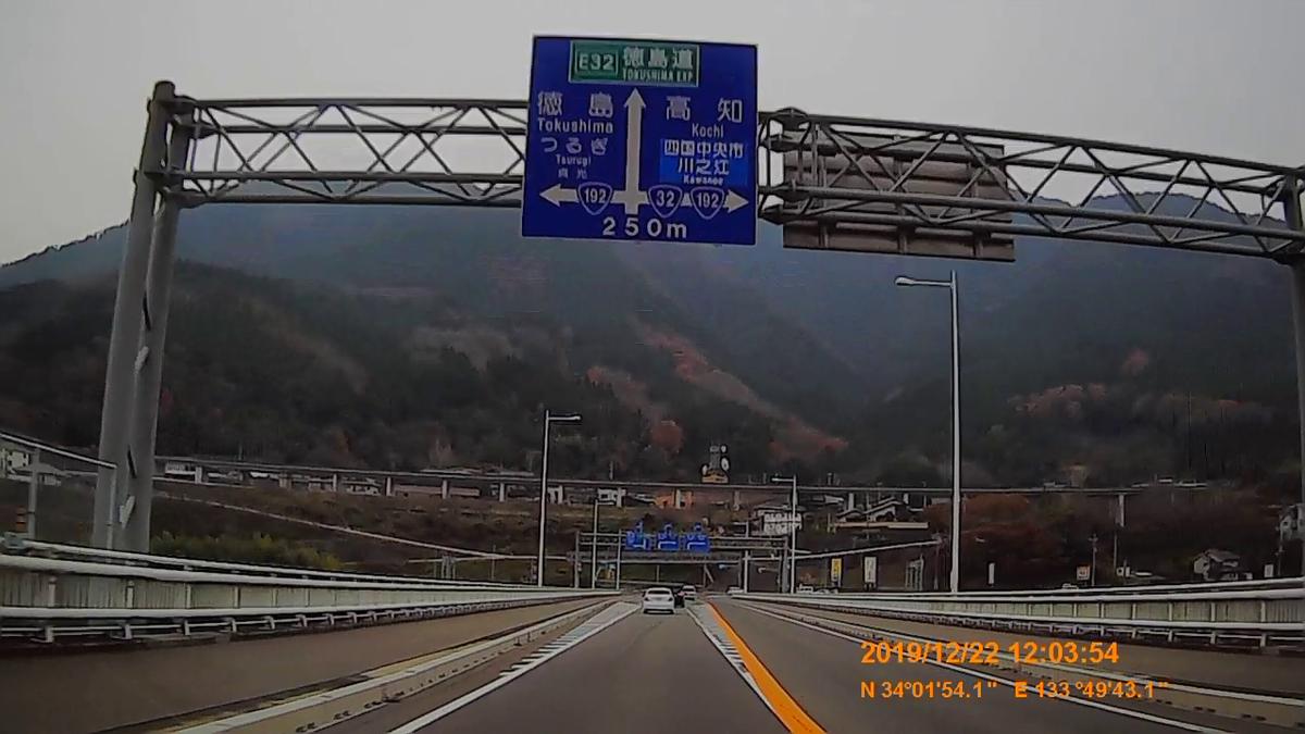 f:id:japan_route:20200111170901j:plain
