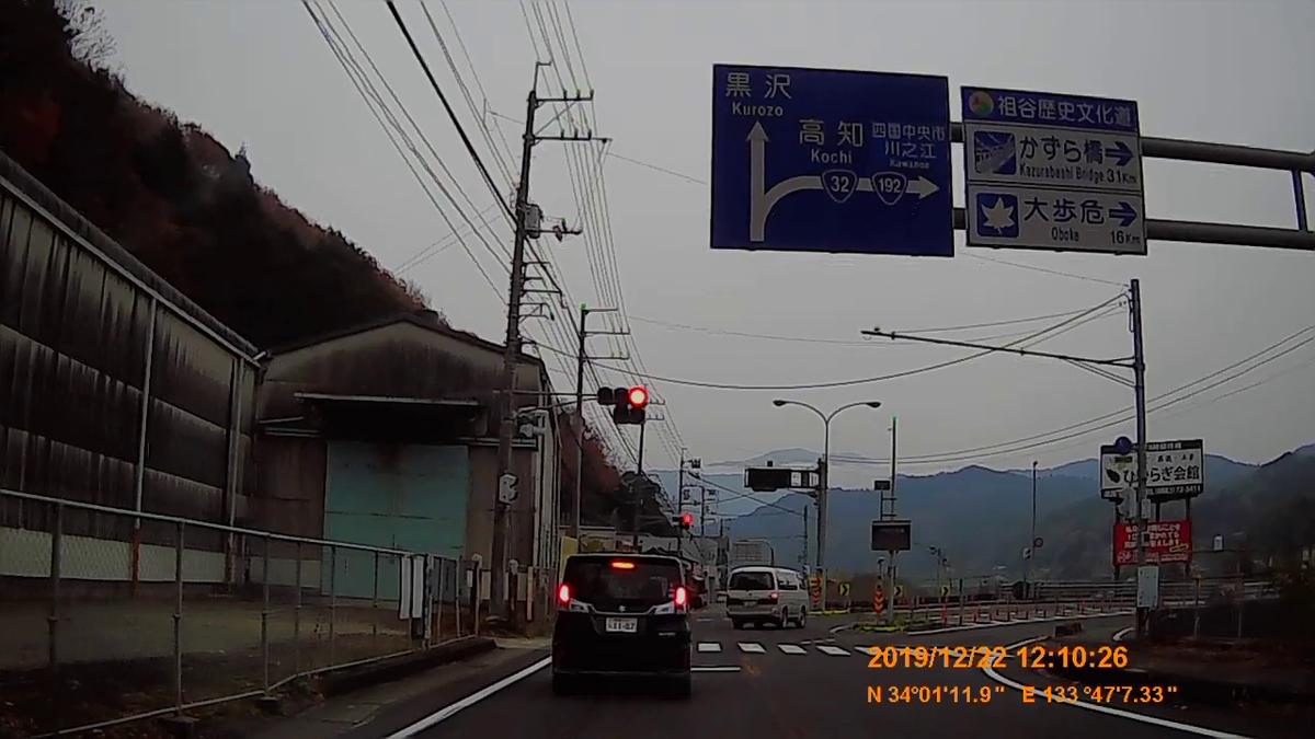 f:id:japan_route:20200111171206j:plain