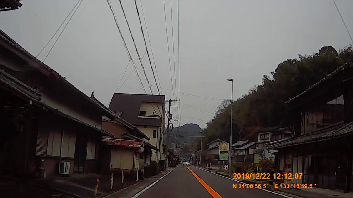 f:id:japan_route:20200111171243j:plain