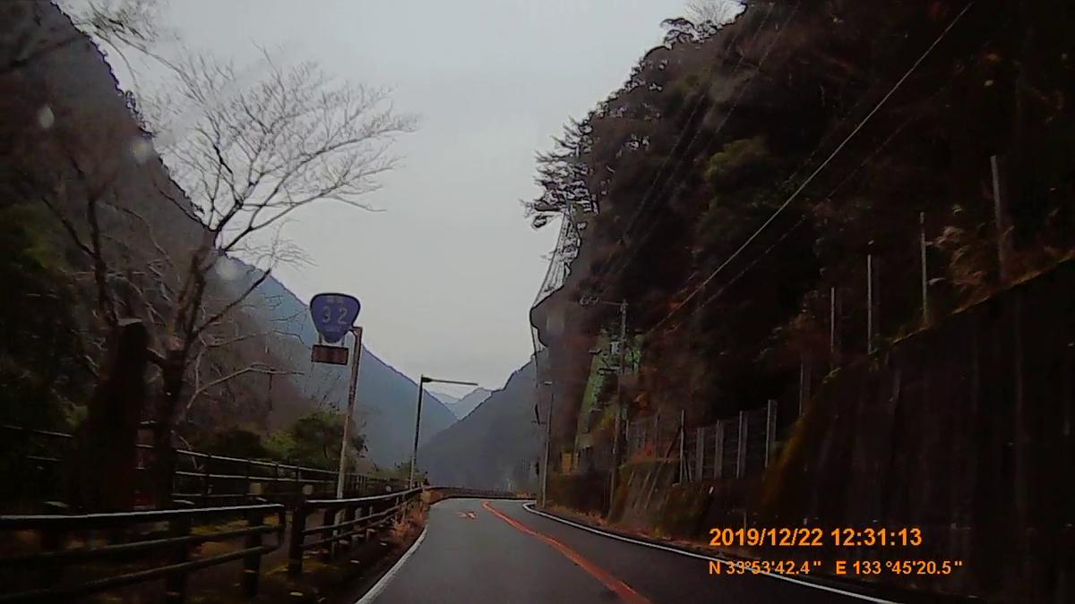 f:id:japan_route:20200111171628j:plain