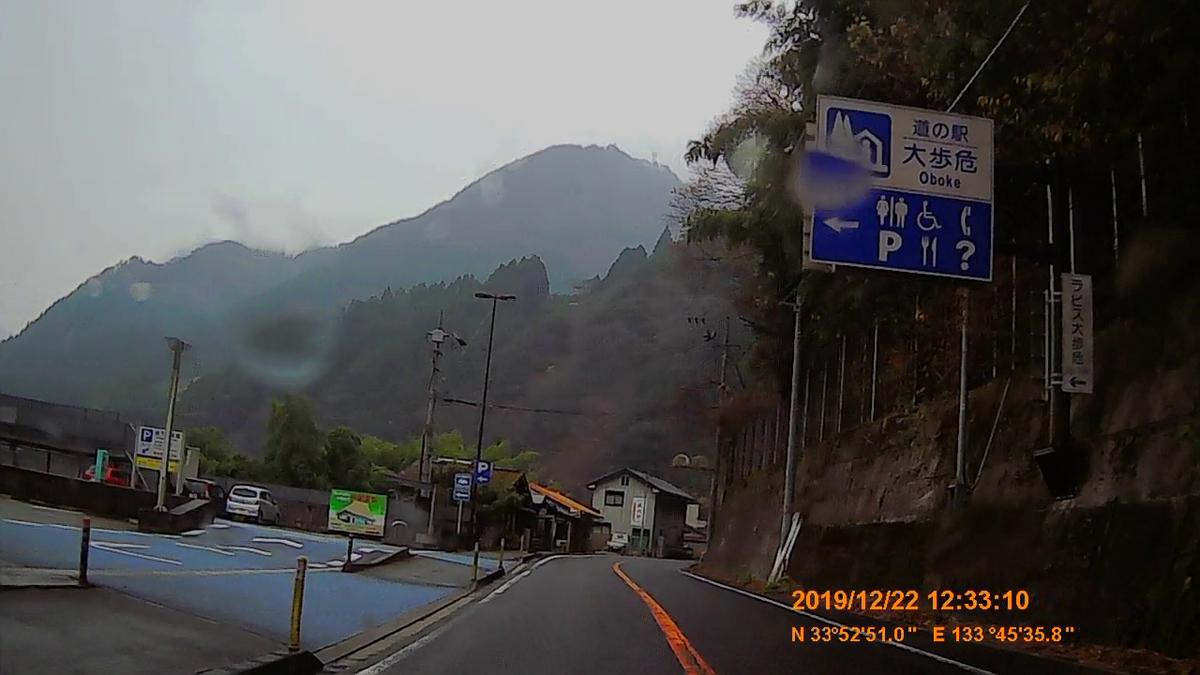 f:id:japan_route:20200111171636j:plain