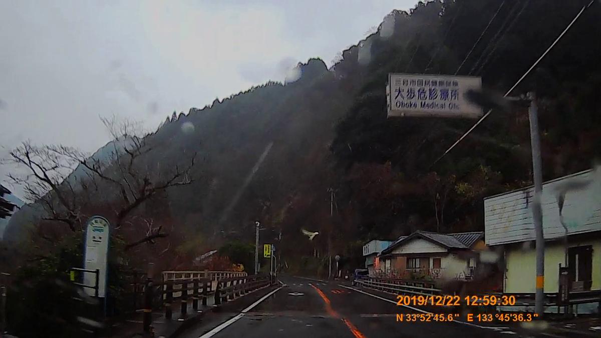 f:id:japan_route:20200111171645j:plain