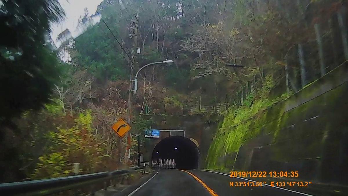 f:id:japan_route:20200111171733j:plain