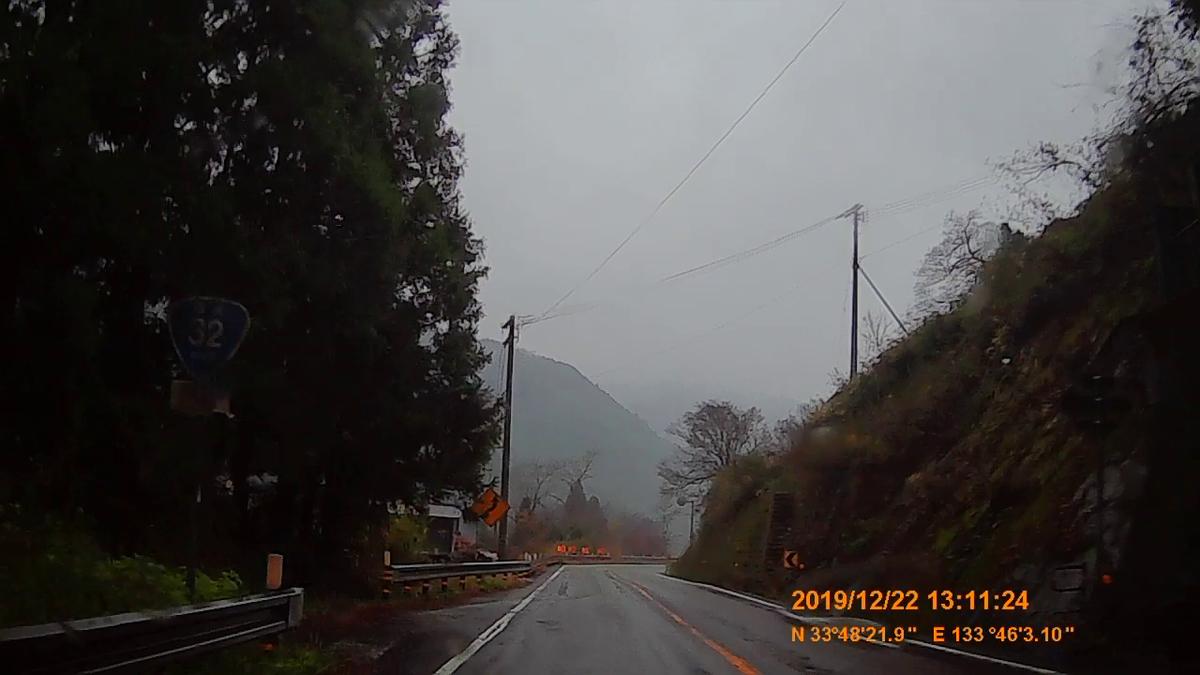 f:id:japan_route:20200111171832j:plain