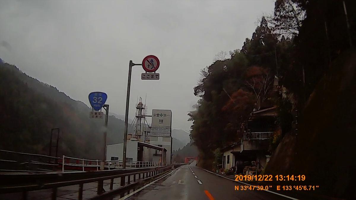 f:id:japan_route:20200111172151j:plain
