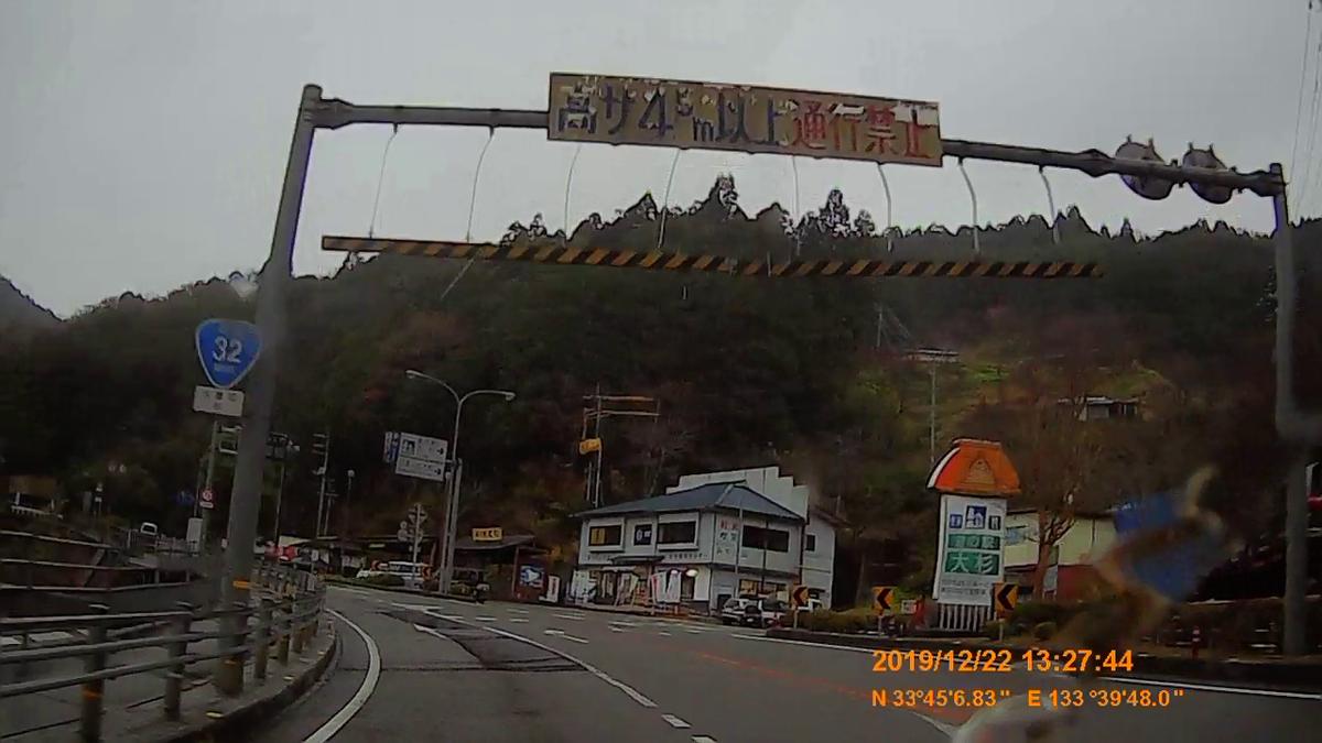 f:id:japan_route:20200111172456j:plain