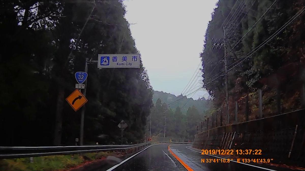 f:id:japan_route:20200111172642j:plain