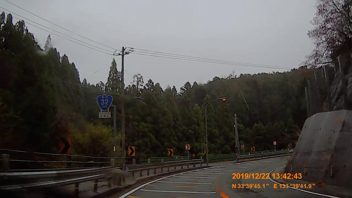 f:id:japan_route:20200111172801j:plain