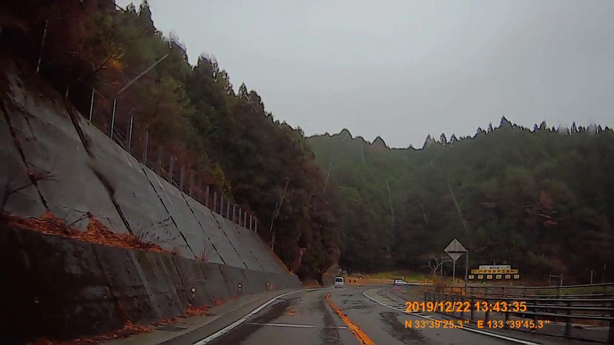 f:id:japan_route:20200111172824j:plain