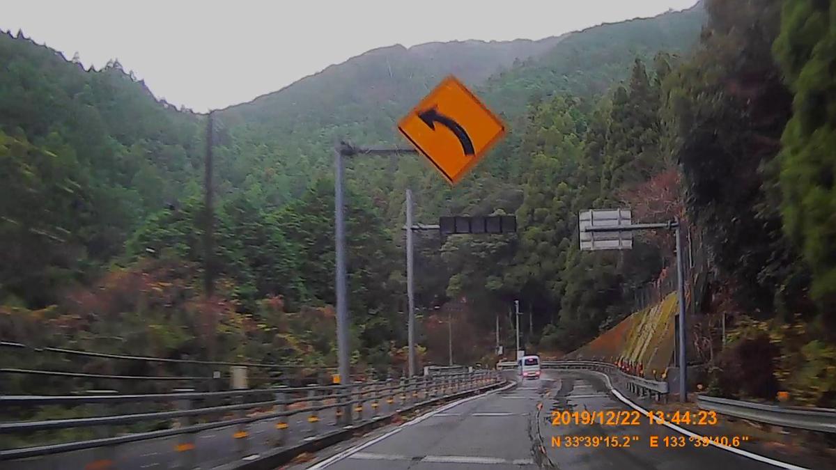 f:id:japan_route:20200111172848j:plain