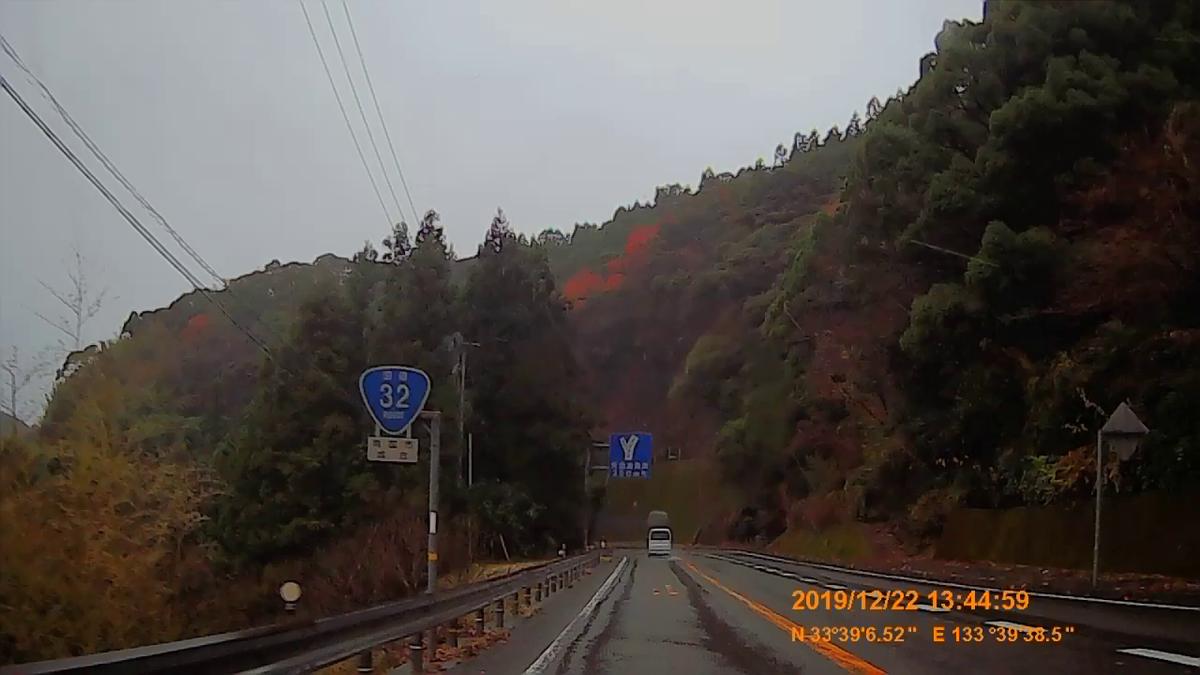 f:id:japan_route:20200111172900j:plain