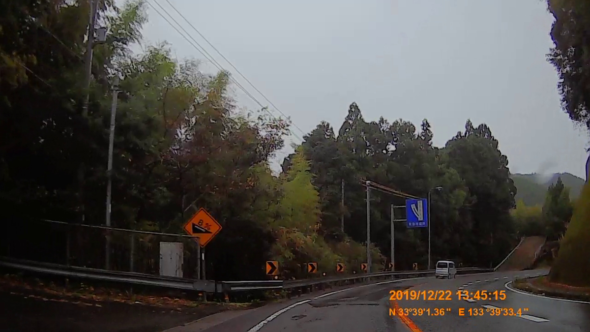 f:id:japan_route:20200111172909j:plain