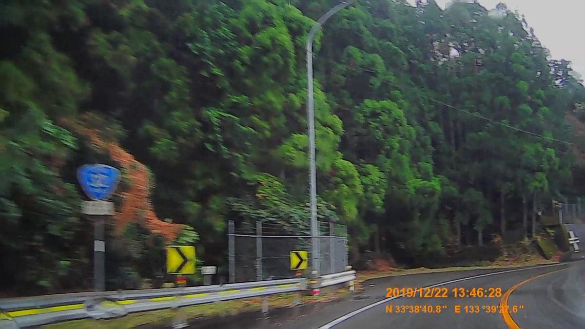 f:id:japan_route:20200111173001j:plain