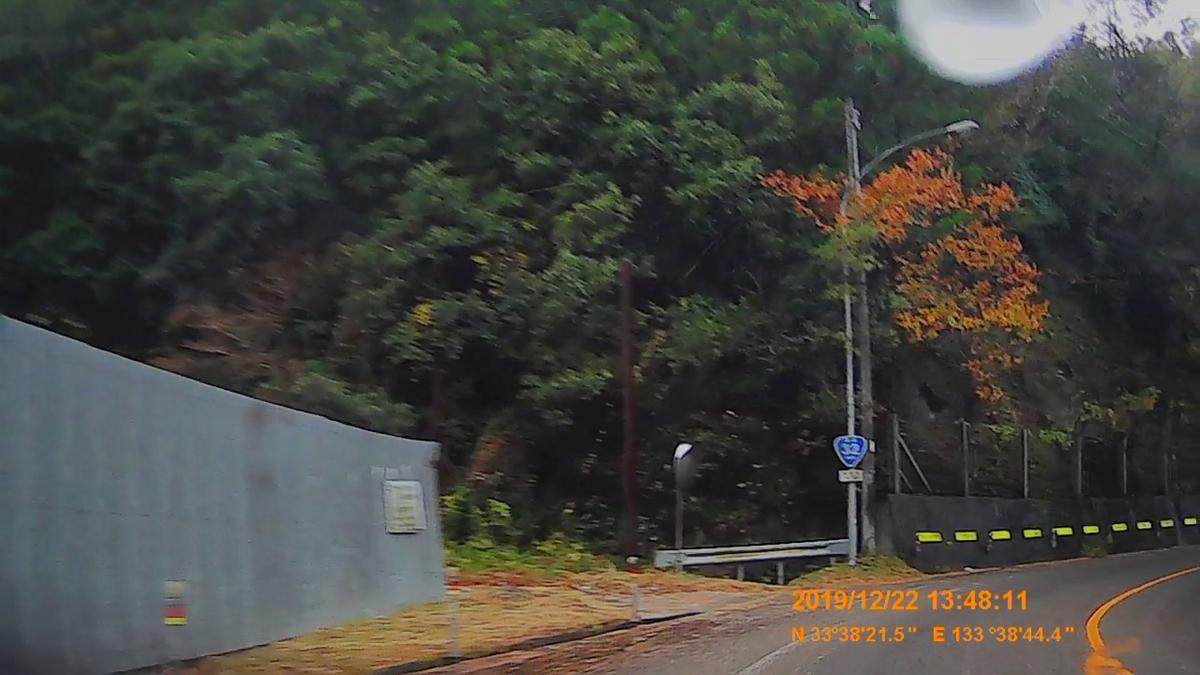 f:id:japan_route:20200111173018j:plain