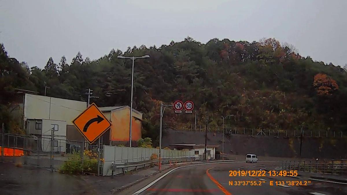 f:id:japan_route:20200111173041j:plain