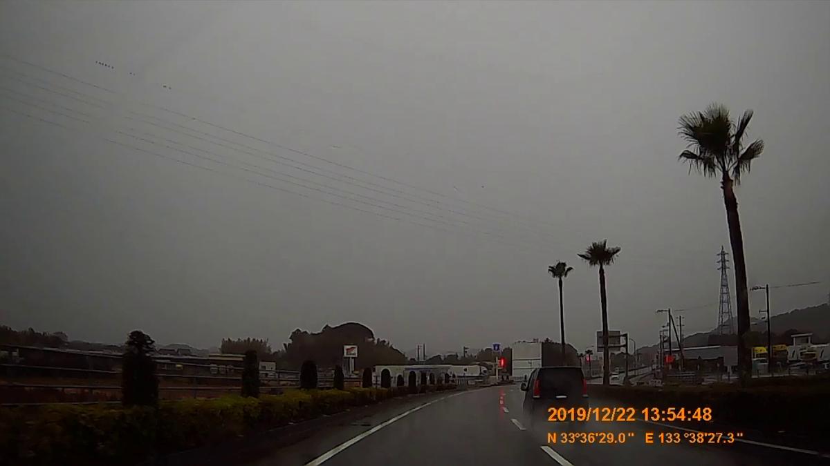 f:id:japan_route:20200111173207j:plain