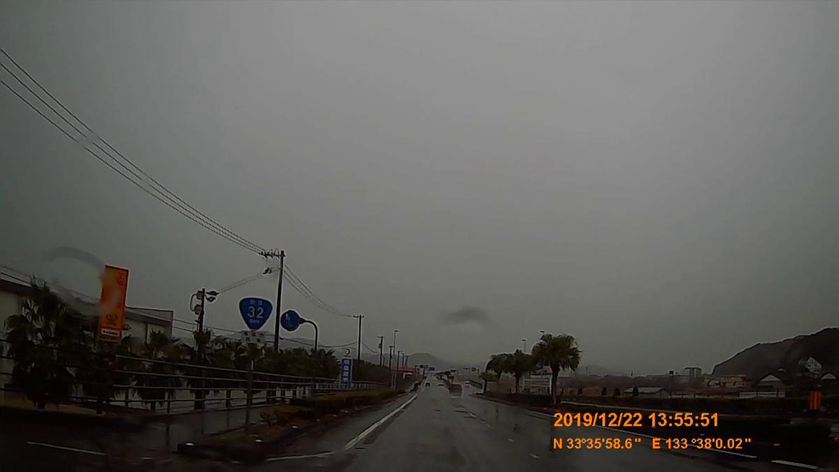 f:id:japan_route:20200111173214j:plain