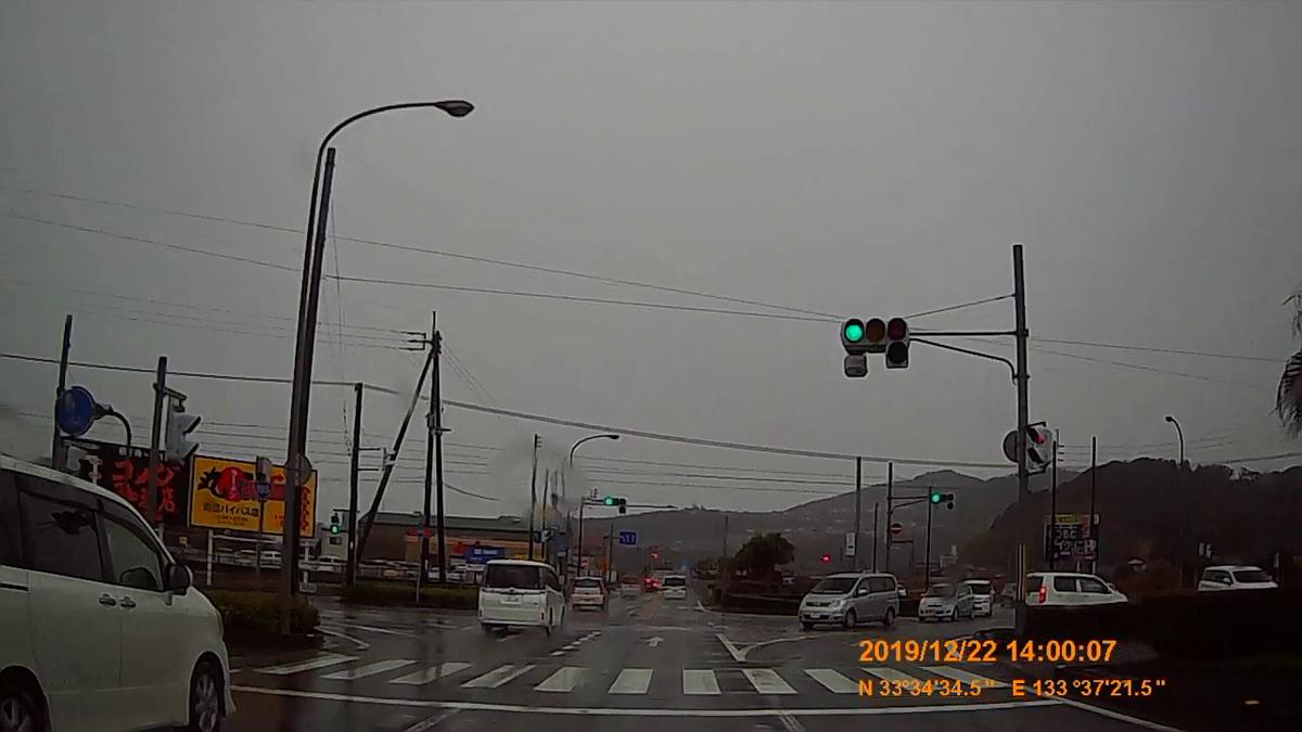 f:id:japan_route:20200111173250j:plain