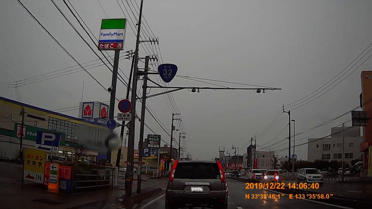 f:id:japan_route:20200111173404j:plain