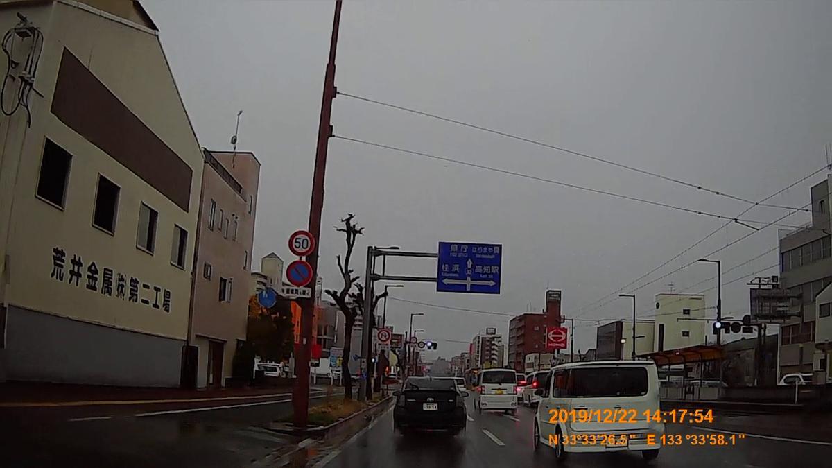 f:id:japan_route:20200111173615j:plain