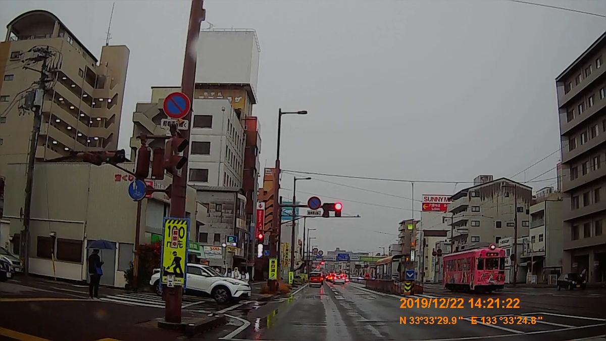 f:id:japan_route:20200111173629j:plain