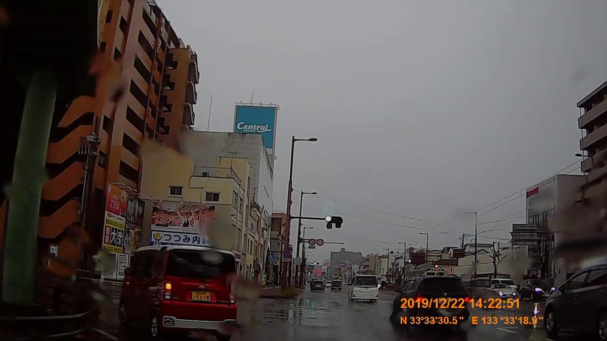 f:id:japan_route:20200111173724j:plain