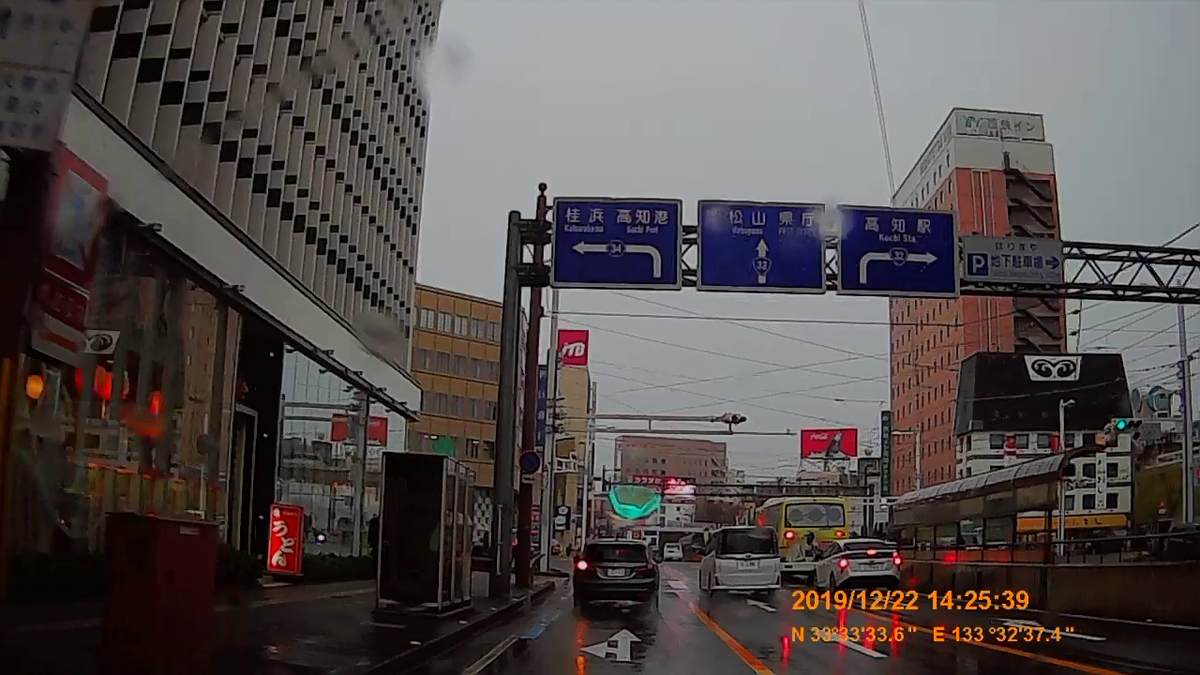 f:id:japan_route:20200111173824j:plain
