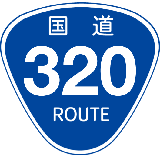 f:id:japan_route:20200113160456p:plain