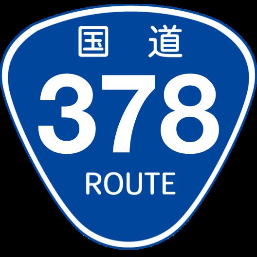 f:id:japan_route:20200113160507p:plain