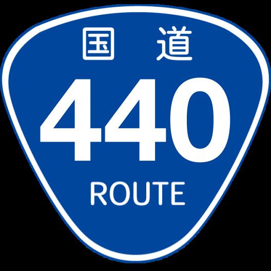 f:id:japan_route:20200113160516p:plain