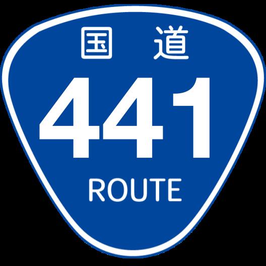 f:id:japan_route:20200113160518p:plain