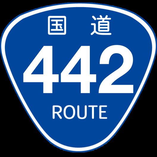 f:id:japan_route:20200113160525p:plain