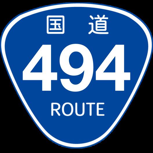 f:id:japan_route:20200113160531p:plain