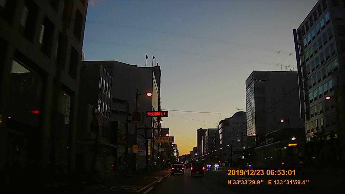 f:id:japan_route:20200113162103j:plain