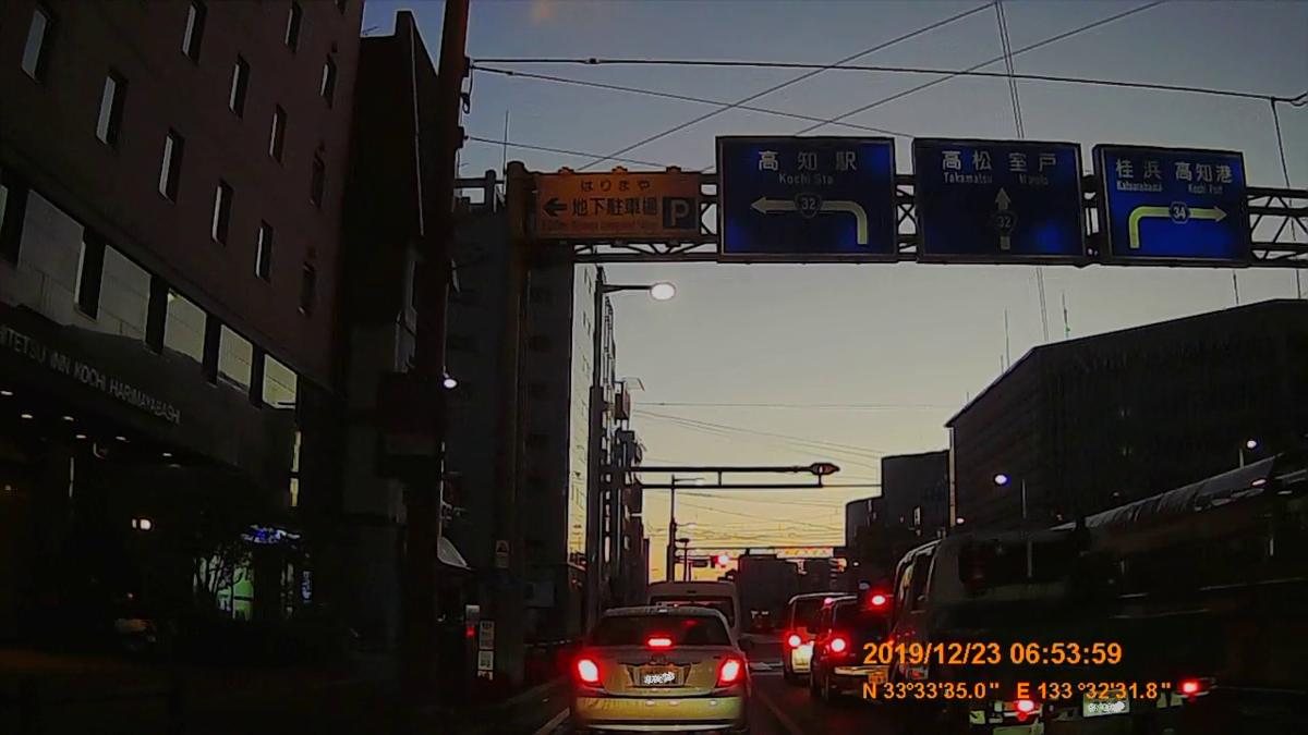 f:id:japan_route:20200113162121j:plain