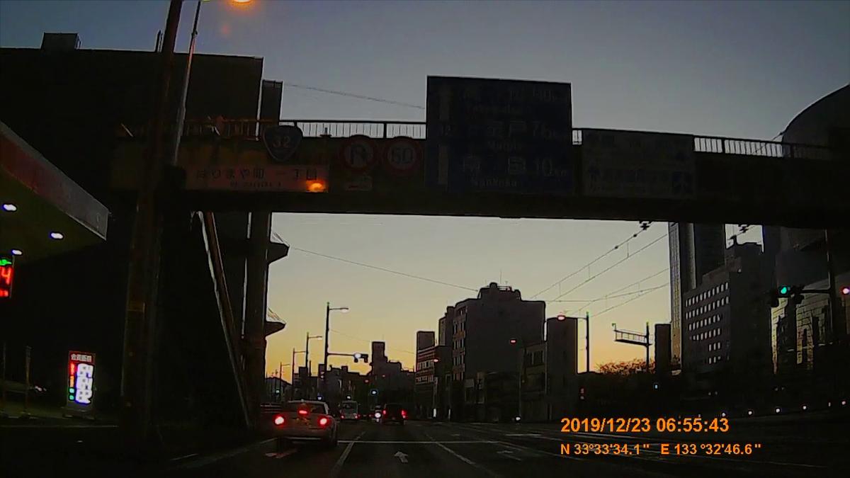 f:id:japan_route:20200113162138j:plain