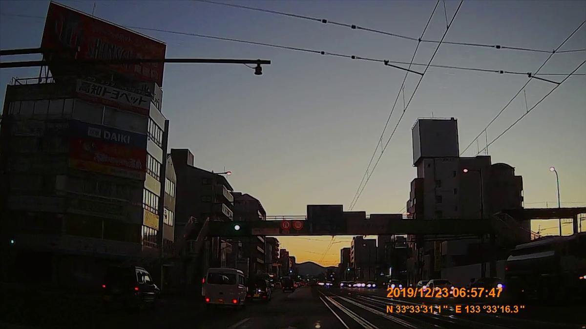 f:id:japan_route:20200113162152j:plain