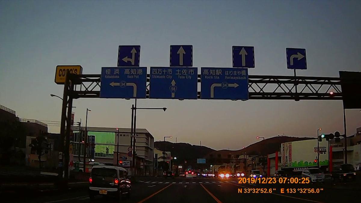 f:id:japan_route:20200113162232j:plain