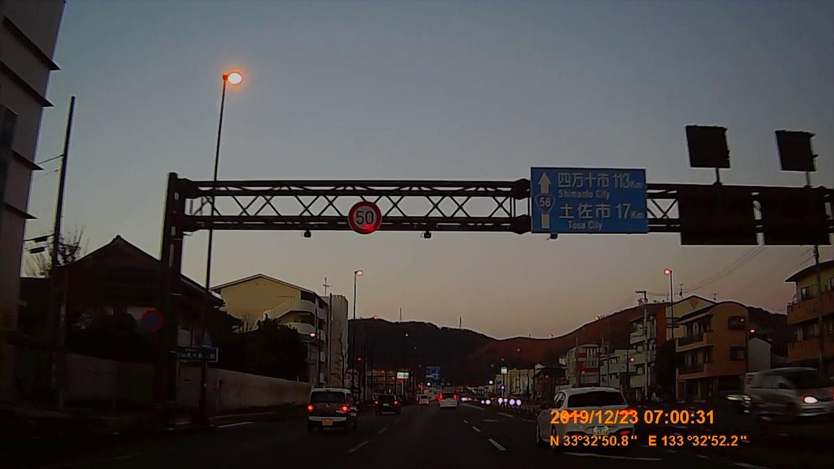 f:id:japan_route:20200113162241j:plain