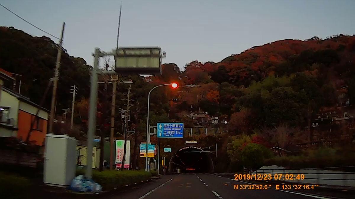 f:id:japan_route:20200113162249j:plain
