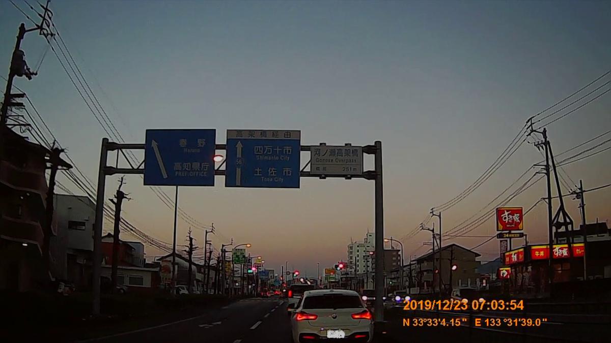 f:id:japan_route:20200113162258j:plain