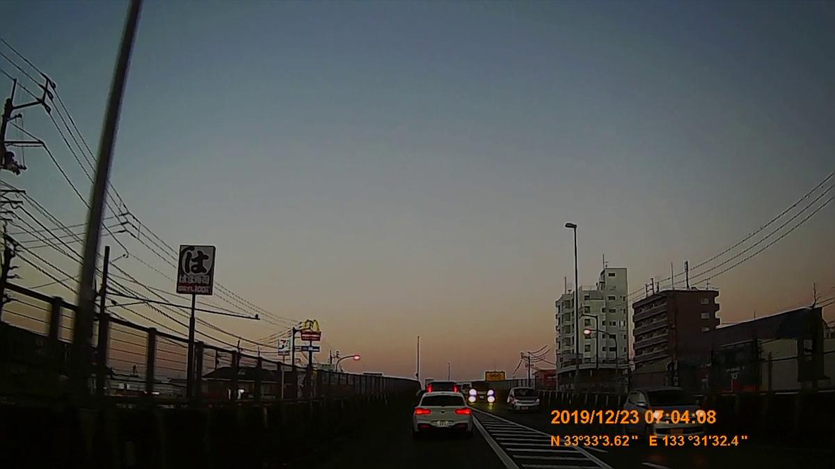 f:id:japan_route:20200113162307j:plain