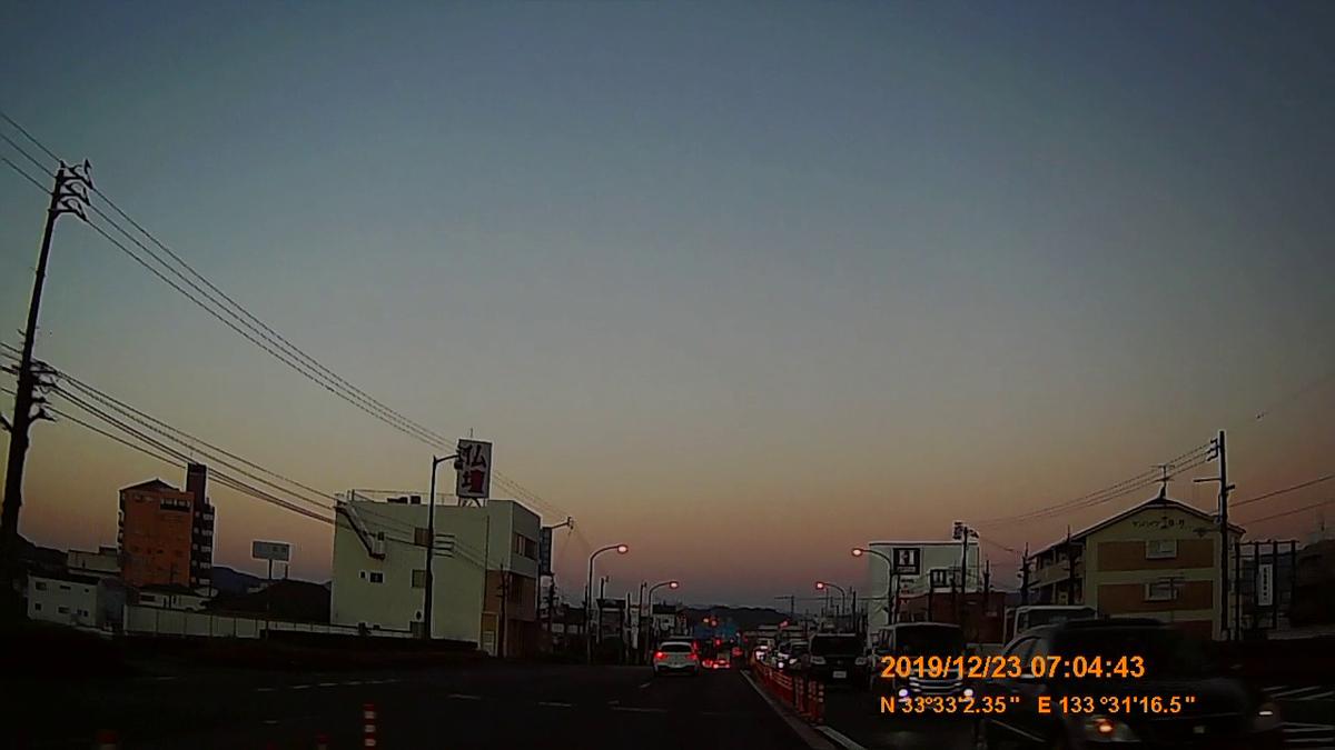 f:id:japan_route:20200113162316j:plain