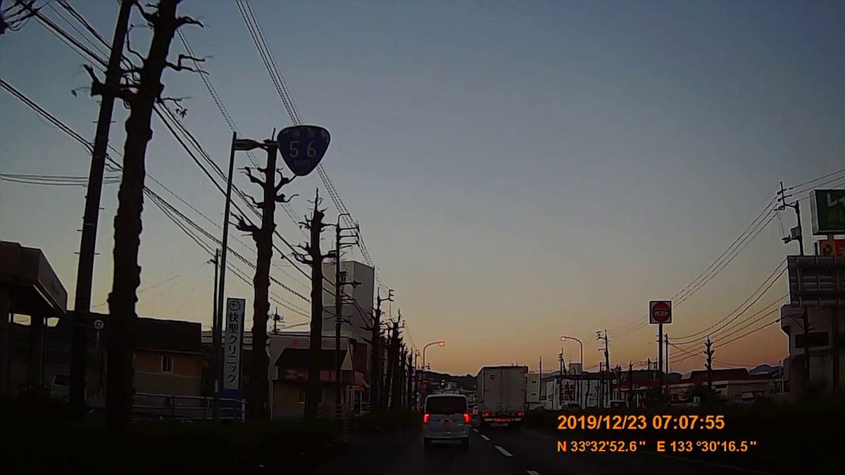 f:id:japan_route:20200113162324j:plain