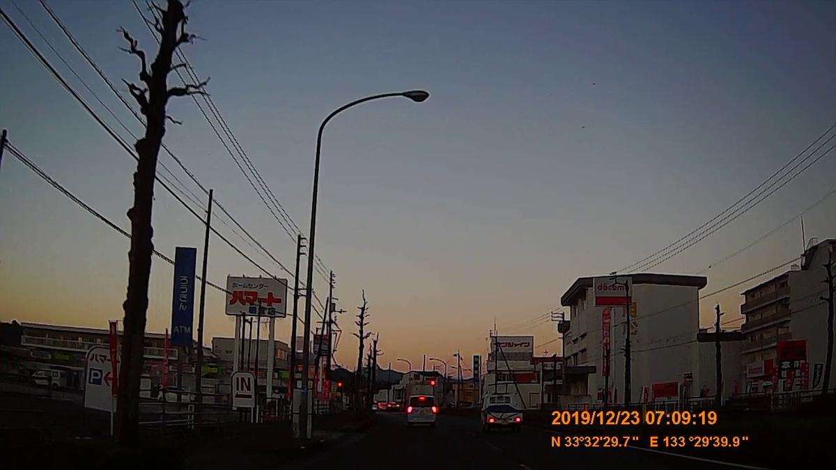 f:id:japan_route:20200113162331j:plain