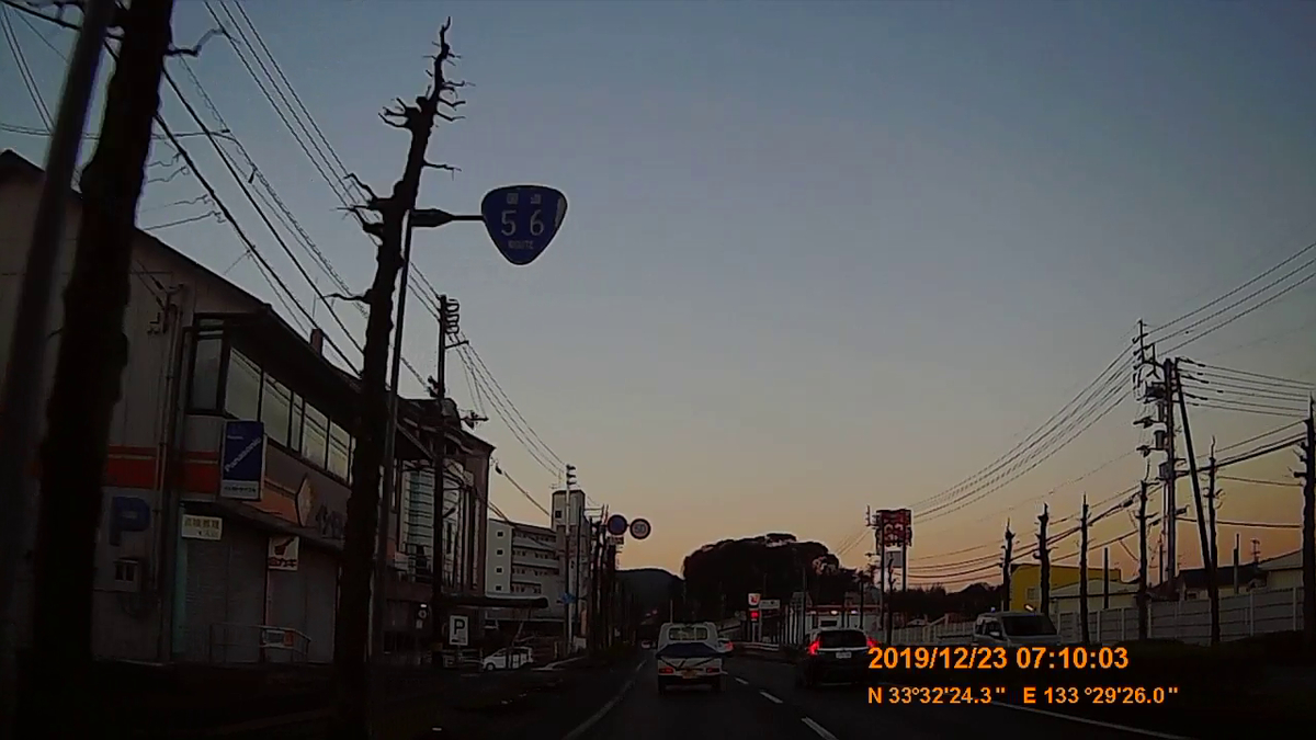 f:id:japan_route:20200113162340j:plain