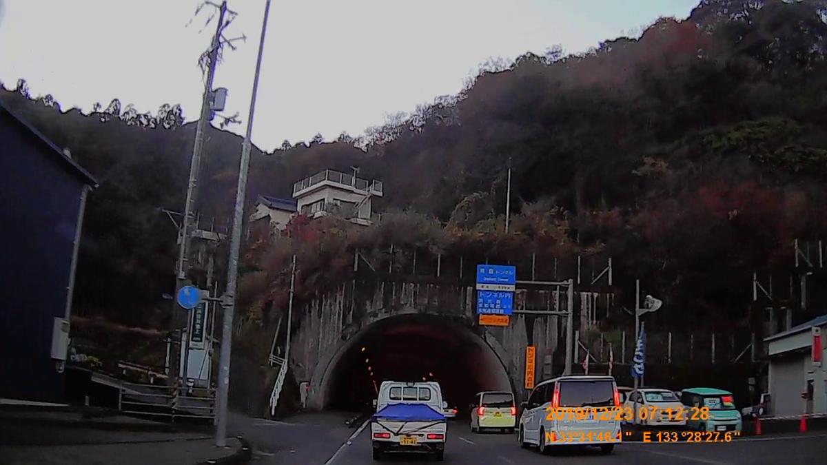 f:id:japan_route:20200113162358j:plain