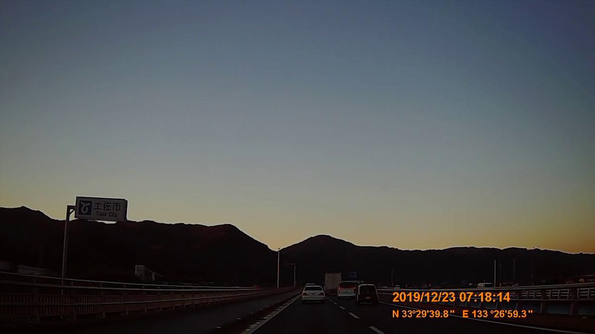 f:id:japan_route:20200113162422j:plain