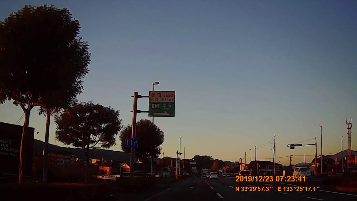 f:id:japan_route:20200113162449j:plain