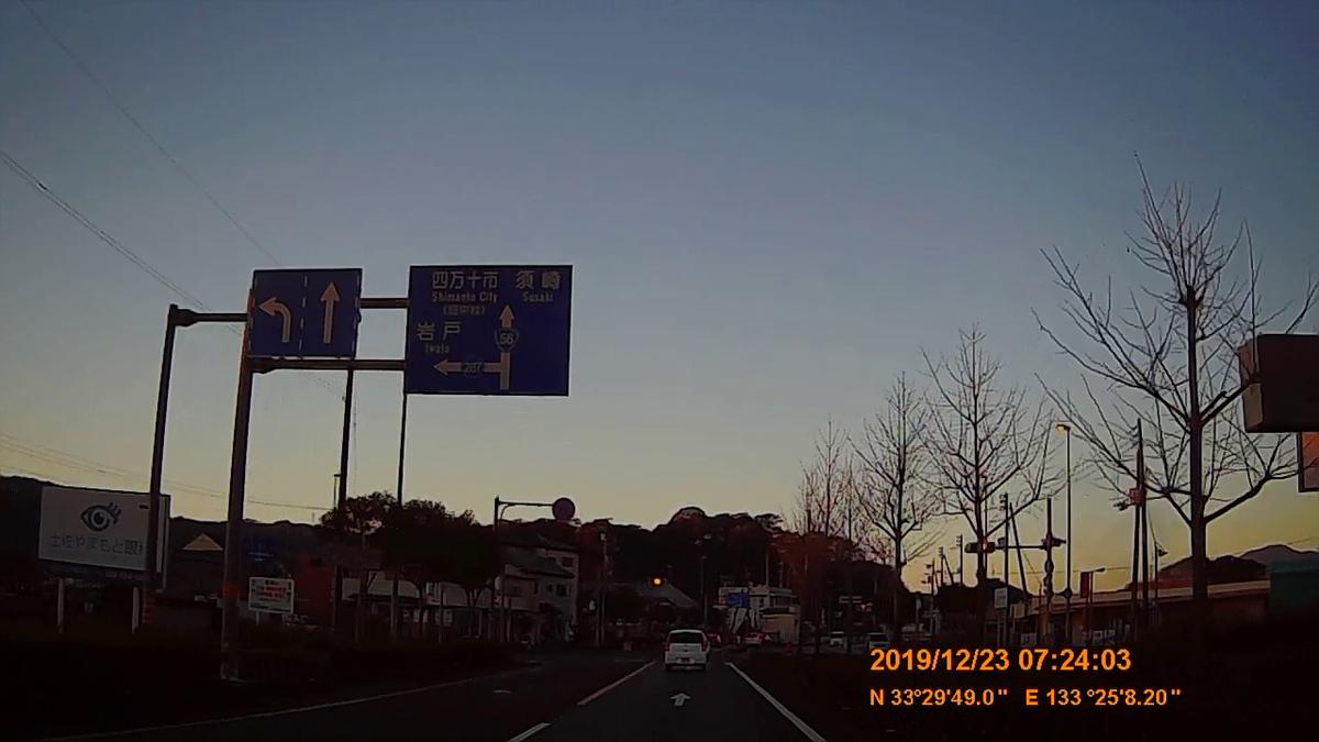 f:id:japan_route:20200113162456j:plain
